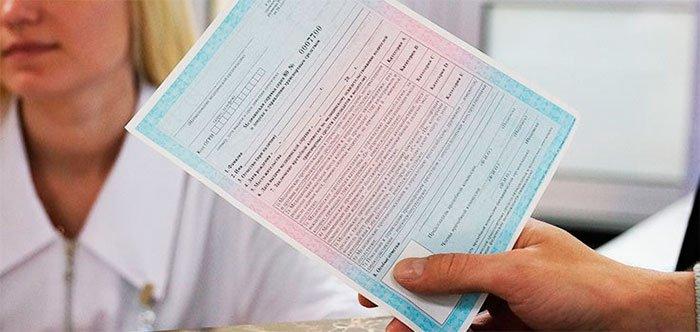 Справка для водительского удостоверения